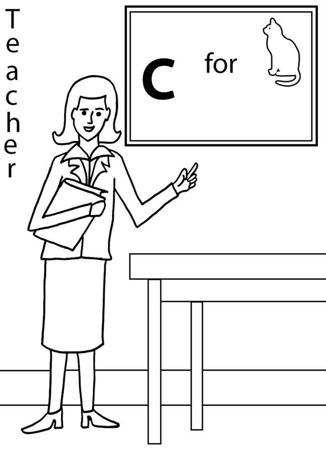 老师上课问答简笔画